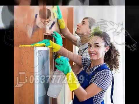 شركه انجزنى للتنظيف ومكافحه الحشرات بالرياض  شركه انجزنى بالرياض – شركة تنظيف منازل بالقطيف 0537772829 فرسان النيل للخدمات المنزلية