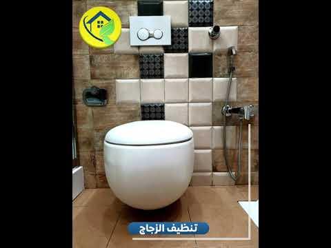 شركات تنظيف شقق بالرياض | شركه انجزنى – خدمات تنظيف المنازل 07711111176_07728282828