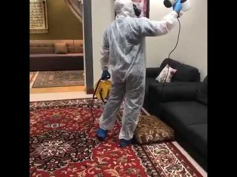 شركه انجزنى للتنظيف ومكافحه الحشرات بالرياض| شركه انجزنى بالرياض – شركة تعقيم منازل بالرياض 0550721168 تنظيف فلل بالرياض