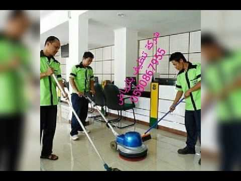 شركة تنظيف خزانات بالرياض رخيصة | شركه انجزنى بالرياض – شركة تنظيف مكاتب بالرياض 0500867955