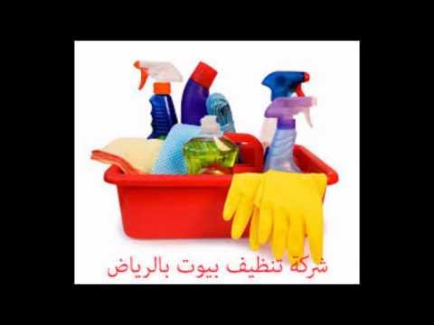شركة تنظيف فلل بالرياض   شركه انجزنى – شركة تنظيف فلل بحفر الباطن 0551702682 شركة زهرة اللوتس
