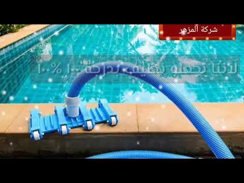 شركة تنظيف فلل بالرياض   شركه انجزنى – شركة تنظيف فلل فى دبى 0501816457 سما الخليج