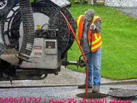 شركه انجزنى للتنظيف ومكافحه الحشرات بالرياض  شركه انجزنى بالرياض – عروض حقيقية  راس السنة  مشارى  شركة تنظيف  بالاحساء0569671737