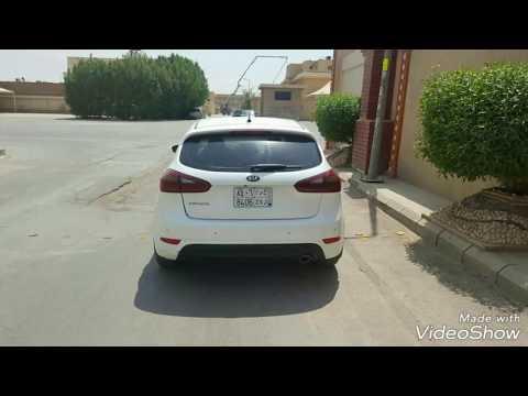 شركة تنظيف فلل بالرياض | شركه انجزنى – حراج | للبيع سيارات في الرياض للتفاصيل اسفل الفيديو