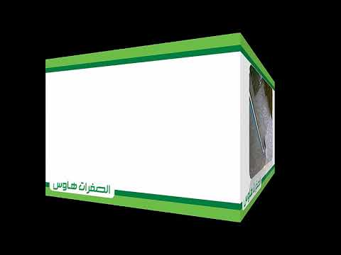 شركة تنظيف بالرياض سعودي | شركه انجزنى – شركة تنظيف شقق في الرياض 0551294831