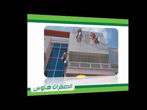 تنظيف الأرضيات والحوائط   شركه انجزنى – شركة تنظيف منازل بالرياض موكيت 0551294831