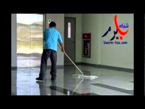 اشركة تنظيف بالرياض سعودي | شركه انجزنى – رقم مؤسسة الصفرات 0541791869 ارقام شركة الصفرات