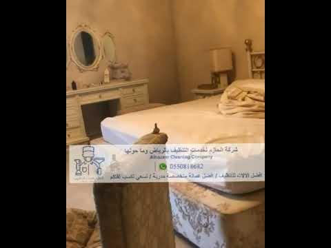 شركة تنظيف فلل بالرياض | شركه انجزنى – شركة تنظيف الرياض|0550818682