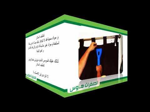 شركة تنظيف فلل بالرياض | شركه انجزنى – افضل شركة تنظيف شقق في الرياض 0551294831
