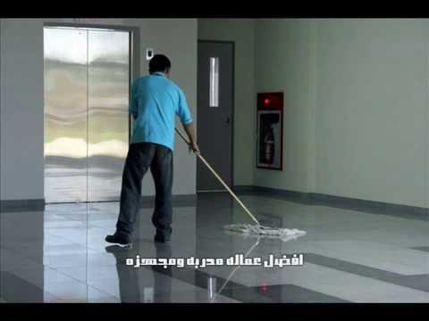 شركة تنظيف المجالس بالرياض | شركه انجزنى – شركة تنظيف منازل وفلل بالطائف 0500293289 ركن الامجاد