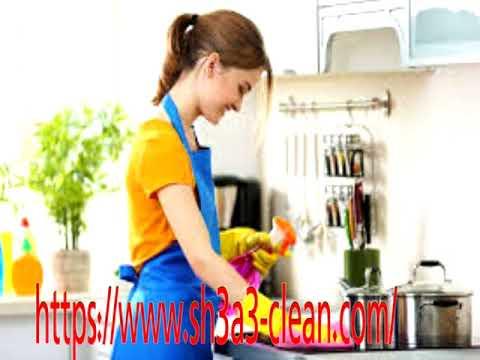شركة تنظيف مطابخ بالدمام | شركة تنظيف مطابخ بالرياض | 0567194962 شعاع كلين