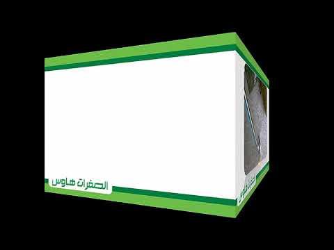 اشركة تنظيف بالرياض سعودي   شركه انجزنى – شركة تنظيف منازل بالبخار بالرياض 0551294831