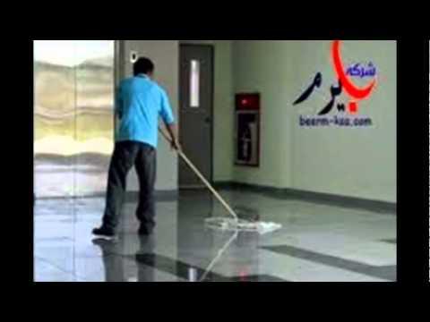 شركة تنظيف مجالس بالرياض | شركه العالميه – شركة الصفرات لتنظيف الخزانات 0541791869 شرق الرياض
