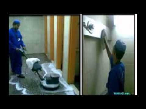 شركة تنظيف فلل بالرياض | شركه انجزنى – شركة تنظيف شقق بالخبر 0550091502 بعد شركة المثالية لتنظيف الشقق بالجبيل