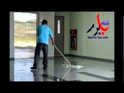 شركة تنظيف بالرياض سعودي | شركه انجزنى – شركة الصفرات لتنظيف الخزانات 0541791869 بشمال الرياض
