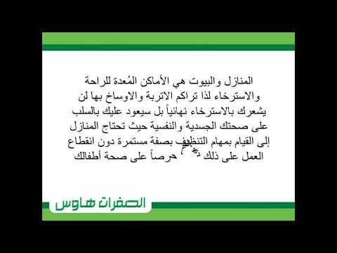 شركة تنظيف فلل بالرياض | شركه انجزنى – شركة تنظيف شقق في الرياض 0551294831