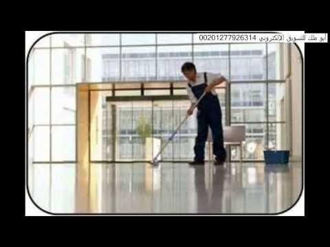 شركة رش مبيدات بالرياض – شركة رش مبيدات بالرياض 0502822118