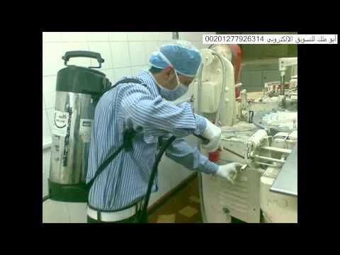 شركة رش مبيدات بالرياض – شركات رش مبيدات بالرياض 0502822118